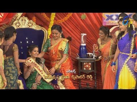 Star Mahila | 13th September 2018 | Full Episode | ETV Telugu