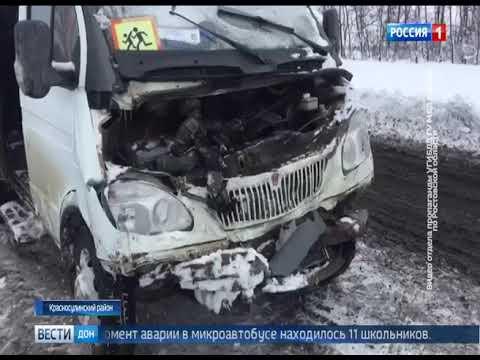 На трассе в Ростовской области микроавтобус с юными спортсменами попал в ДТП