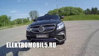 видео: Мерседес E009KX обзор электромобиля мечты