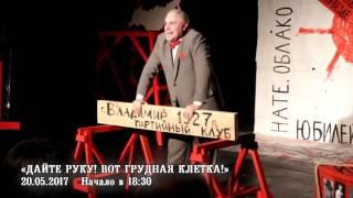 """Второй Международный театральный фестиваль """"Поговорим о любви"""". Афиша."""