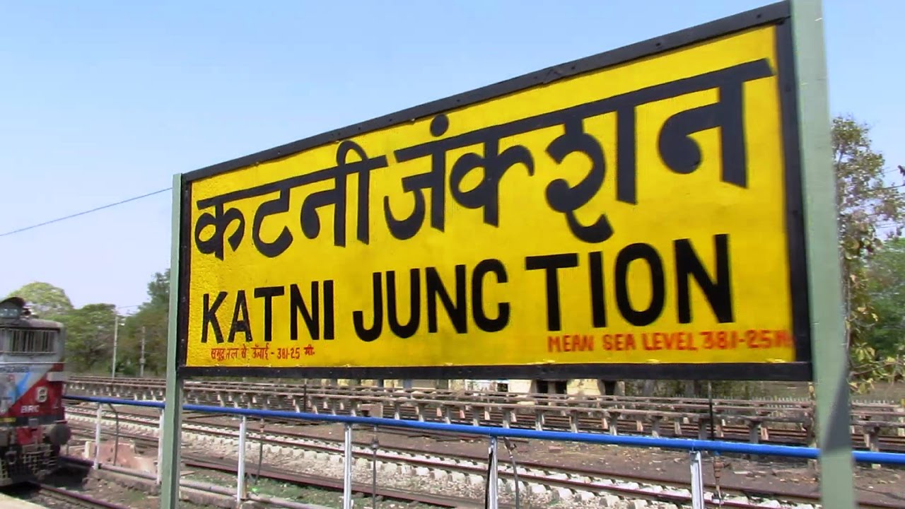 deaprture from katni junction - indian railways !! - youtube