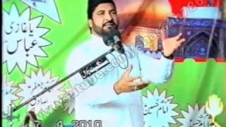 Allama Ali Nasir Talhara (Part 1/5) | Said Hussain 2010