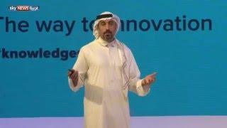 انطلاق قمة المعرفة في دبي