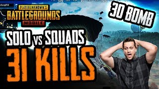 CAN WE DROP 30+ KILLS? This is UNREAL! (PUBG Mobile)