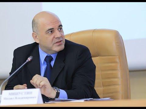 Рассмотрение кандидатуры Михаила Мишустина на должность премьер-министра РФ. Полное видео