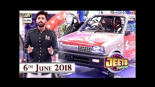 Jeeto Pakistan - Ramazan Special - 6th June 2018 - ARY Digital Show