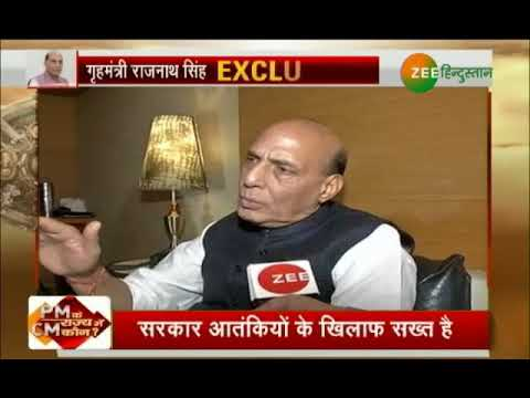 Exclusive: Home Minister Rajnath Singh on Zee Hindustan