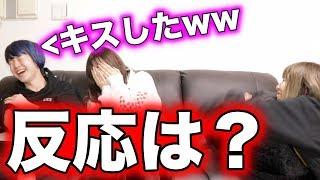 古川優香と付き合ってると知ったまあたそはどんな反応をする?w thumbnail