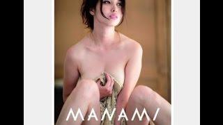 パンツ脱いだ…篠山紀信氏も自賛 橋本マナミ写真集「凄くいい」