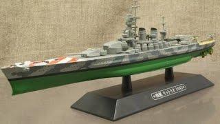 模型 イタリア海軍 戦艦 リットリオ 1/1100