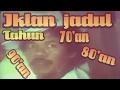 IKLAN JADUL th 70'an 80'an & 90'an  +20 Iklan