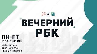 Россия отстает по темпам вакцинации от Европы. Эксперт - Алексей Тараканов. (10.06.21) часть 2
