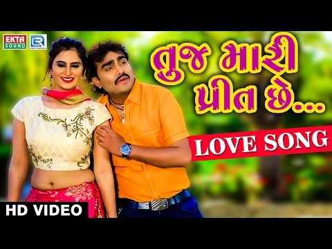 JIGNESH KAVIRAJ - Tuj Mari Preet Chhe | PROMO Video Song | New Gujarati Song 2018 | RDC Gujarati