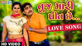 JIGNESH KAVIRAJ Tuj Mari Preet Chhe | PROMO Song | New Gujarati Song 2018 | RDC Gujarati