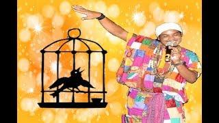 Khachar Vitor Ochin Pakhi ( খাঁচার ভিতর অচিন পাখি ) lalon geeti লালনগীতি  new bangla folk song 2018