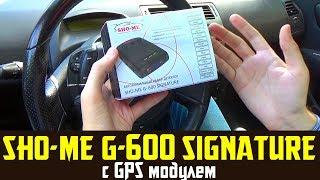 Радар детектор SHO ME G600 Signature отзывы  Подробный обзор