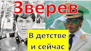 Сергей Зверев. В ДЕТСТВЕ И СЕЙЧАС