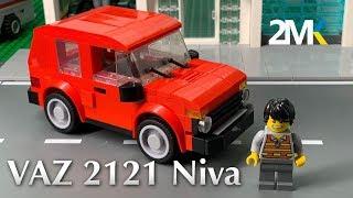 ВАЗ 2121 НИВА из LEGO | видео-инструкция | MOC#9
