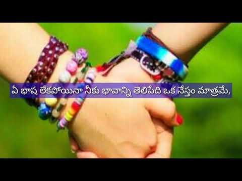 Devaraya Friendship quote