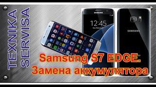 Batareyani almashtirish uchun SAMSUNG S7 EDGE. Kabi tayoq holda Samsung S7/EDGE