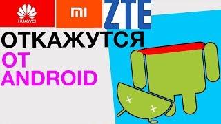 видео Android новости | OS для смартфонов Android, обновления и обзоры смартфонов на Android