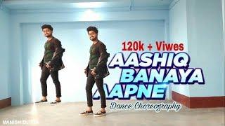 Aashiq Banaya Aapne   Dance Video   Hate story IV  Himesh Reshammiya Neha Kakkar Tanishk B Manoj M