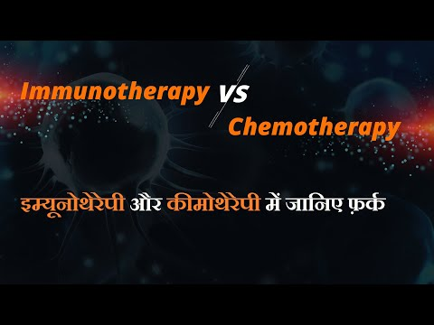 Story of a Breast Cancer survivor, who opted Immunotherapy instead of Chemotherapy post surgery!!