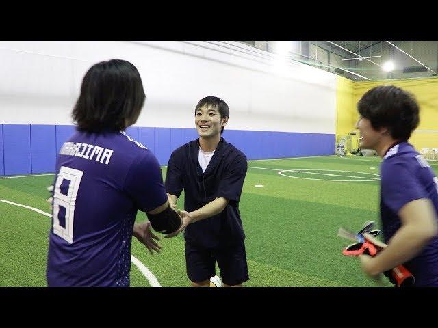 【中島翔哉】サッカー日本代表を油断させて本気でPK止めるドッキリww【後編】