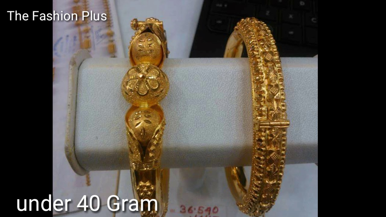 Gold Bangles Designs With Weight Under 40 Gram Gold Bangles Designs Youtube