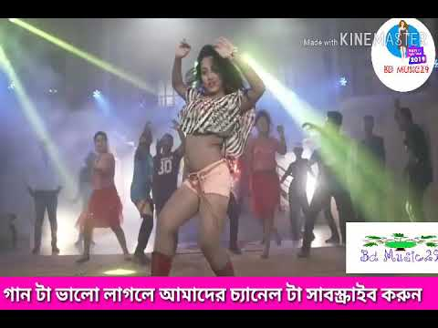 bangla new item song2019