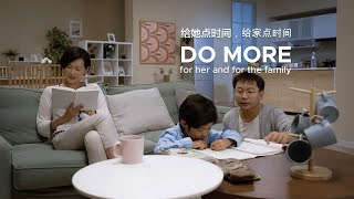 Do more, for her and for the family