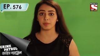 Crime Patrol - ক্রাইম প্যাট্রোল (Bengali) - Ep 576 - Aspirations