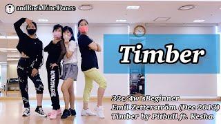 Timber Line Dance(Beginner) - …