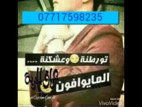 قفشات شعريه حزينه شعر فراق شعر غرام شعر شعبي شعر على الخيانه.شعر عن البكاء..