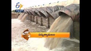 Andhra Pradesh | 16th October 2018 | ETV 360 8 PM News Headlines