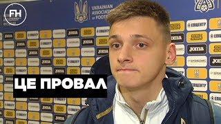 Україна Данія U 21 Коментарі після матчу