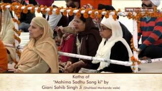 Sant Samagam 2016  | Giani Sahib Singh Ji | Shahbad Markanda wale | Katha | Gurbani Vichar