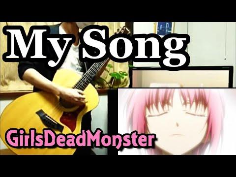 【ガルデモ】My Songを弾いてみました! 【TAB譜】