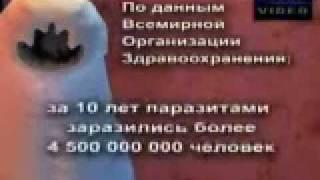 Паразиты - док. фильм не для впечатлительных