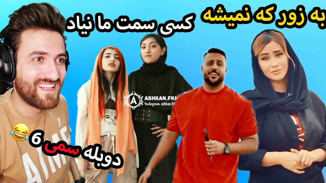Download جملات سنگین و سخنان ناب ایرانی#8