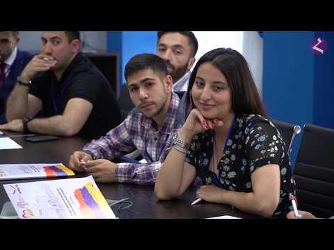 Форум армянских молодежных организаций юга России в Краснодаре. Репортаж.