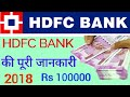 How to Pay Credit Card Bill Through Net Banking Full Guide Hindi | Ishan Technology