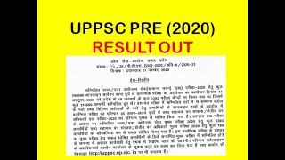 UPPSC 2020 PRE RESULT: COMBINED STATE/UPPER SUBORDINATE SERVICES EXAM - 2020 & ACF/RFO EXAM
