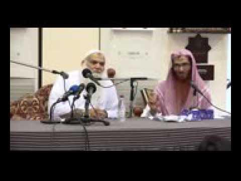 Sheikh IQBAL Salafi sahab ka phone number. Sheikh IQBAL Salafi.