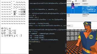 JavaScriptでドラクエを作ってみる #7(完全版完成)【プログラミング実況】
