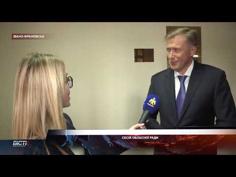30-та сесія обласної ради