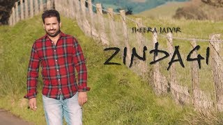 sheera-jasvir-zindagi-new-punjabi-romantic-songs-2020-ek-records