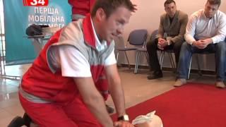 В Украине появился мобильный сервис для оказания медицинской помощи