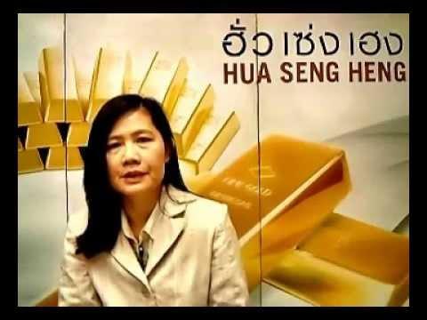 บทวิเคราะห์ ฮั่วเซ่งเฮง 13-11-2012
