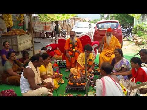 Rastra arista nivarana navagraha santi yagnam by uttarandra sadhu santu parishat in ramateerdam ..